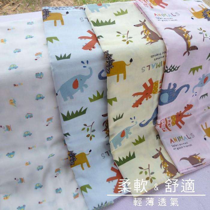 【嬅樺小舖】MIT台灣製  雙層紗布涼被《幼兒款-多款下標區》