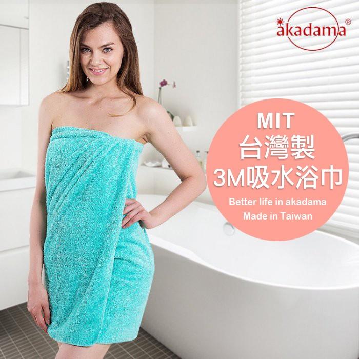【嬅樺小舖】MIT台灣製 3M超細開纖紗《浴巾》超吸水柔軟 不掉棉絮 不掉色