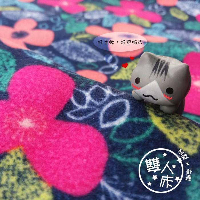 【嬅樺小舖】MIT台灣製 5x6 搖粒雪衣毯《多款下標區》~保暖 柔軟 輕巧 舒適~鋪蓋二用,耐機洗~