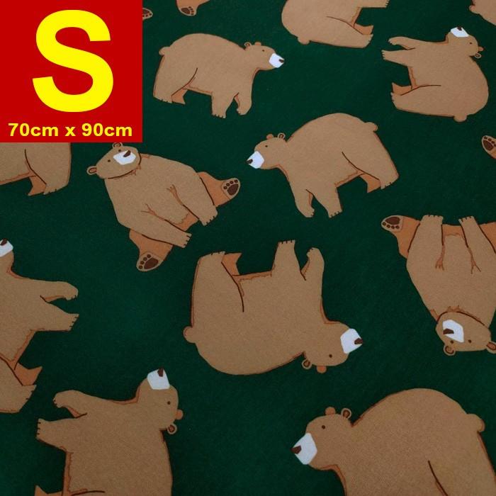 【嬅樺小舖】MIT台灣製 五層專業透氣防水墊 S號《機能款-大棕熊》防尿墊 隔尿墊 防水尿墊 尿布墊 看護墊 寵物墊 生理墊 產褥墊 露營野餐墊~