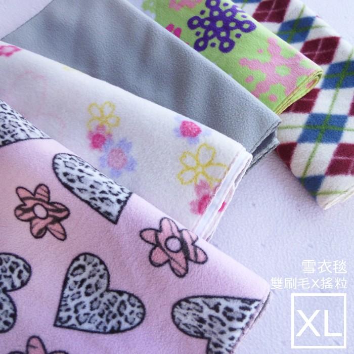 【嬅樺小舖】MIT台灣製 搖粒雪衣毯 肚圍《 XL號 》