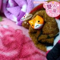 【嬅樺小舖】MIT台灣製 6x7 搖粒雪衣毯《多款》~冷氣毯、保暖毯、蓄溫、 柔軟輕巧、舒適 鋪蓋二用,耐機洗~