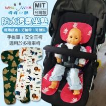 【嬅樺小舖】MIT台灣製五層專業透氣防水兒童 嬰兒手推車墊  安全座椅防水墊  汽座固定式安全座防水墊  透氣棉墊  寶寶推車墊