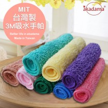 【嬅樺小舖】MIT台灣製 3M超細開纖紗《小手帕-4色一組 隨機出貨》超吸水柔軟 不掉棉絮 不掉色
