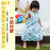 【嬅樺小舖】MIT 台灣製 防水防踢被背心《 防水 幼兒款》