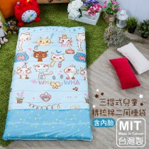 【嬅樺小舖】MIT台灣製 三摺式 兒童 二用 純棉睡袋 《頑皮小喵(藍)-含內胎》