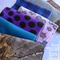 【嬅樺小舖】MIT台灣製 搖粒雪衣毯 肚圍《 2XL號 》