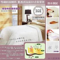 【嬅樺小舖】台灣製MIT 防水 透氣 防蹣保潔《6X6.2 雙人床包》
