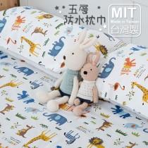 【嬅樺小舖】MIT台灣製 專業透氣《五層XS防水枕巾》、枕頭巾、午睡巾、止滑、口水巾、生理墊、寵物墊、攜帶型尿布墊