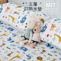 【嬅樺小舖】MIT台灣製 專業透氣《五層XS防水墊》XS號、枕巾、午睡巾、止滑、口水巾、生理墊、寵物墊、攜帶型尿布墊